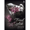 Kal 2019 Food Art EX
